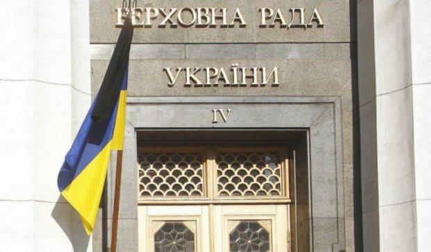 Рада поддержала создание Государственного бюро расследований
