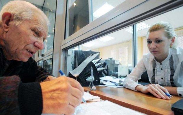 Влада позбавить українців пенсій: як накопичити на безбідну старість
