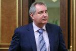 США делают поблажки: с российских чиновников снимают санкции