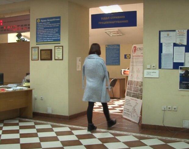 Центр зайнятості, скріншот з відео