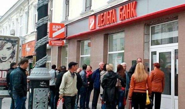 "Вкладникам ""Дельта банку"" виплатили 8 млрд гривень"