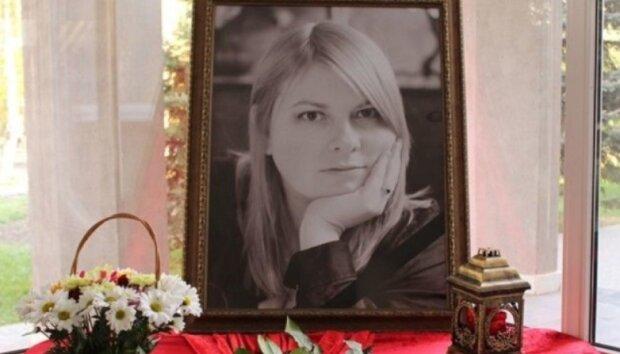 Роковини смерті Каті Гандзюк: як просувається розслідування у справі активістки
