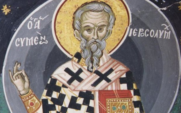Семен Ранопашец 10 мая: история и традиции христиан