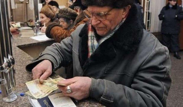 Государство изменит банки для выплат пенсий