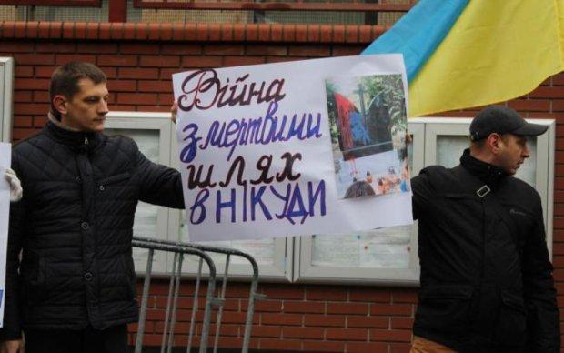 """Ответите перед ЕС: историк объяснил последствия """"черного списка"""" для Украины"""