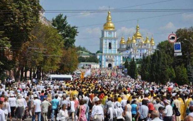 Найкращі листівки з Днем хрещення Русі - України