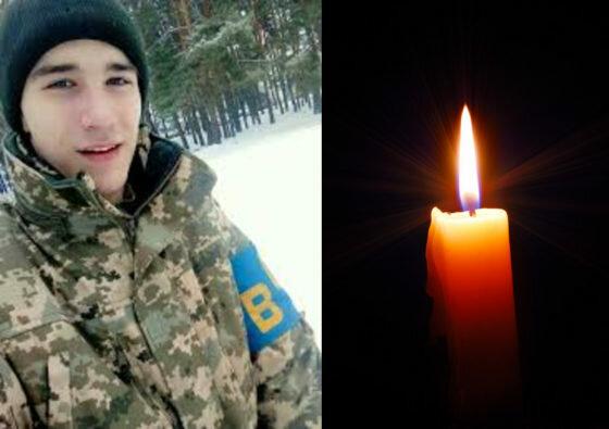 На Донбассе погиб 22-летний герой, умирал в страшных муках: сгорел заживо