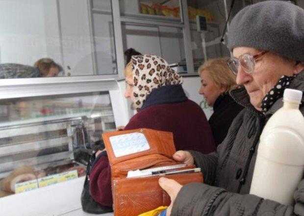 Українські пенсіонери, фото: РБК