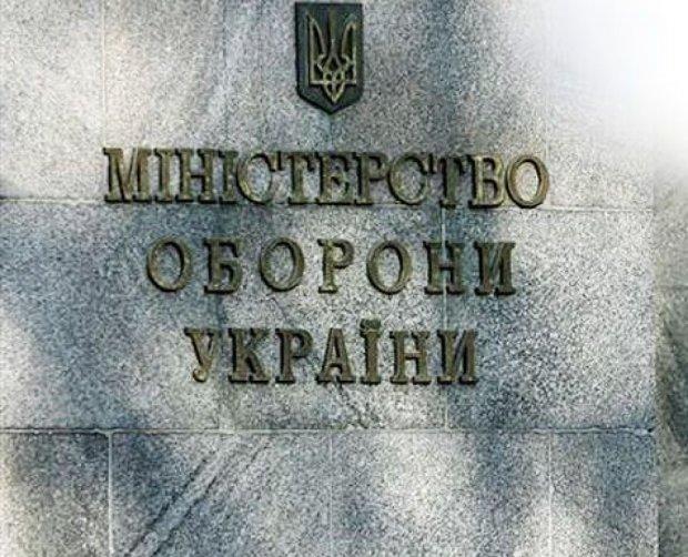 Міноборони виплатить компенсацію сім'ї загиблої в Костянтинівці дівчинки