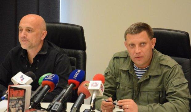 """Захарченко """"повісив погони"""" російському найманцю Прилєпіну"""