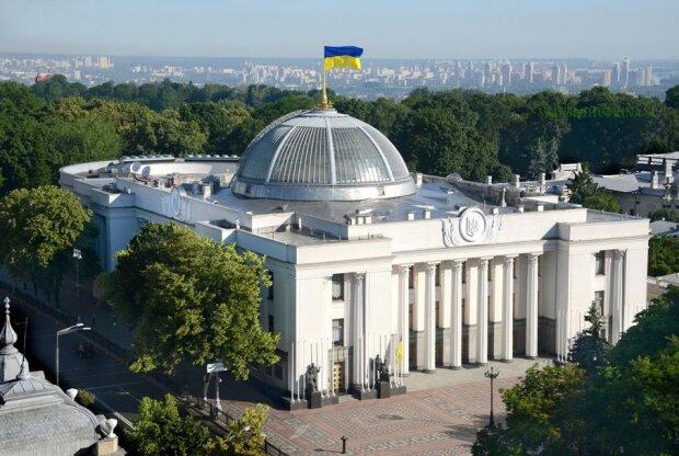 В Киеве заминировали Верховную Раду: первые подробности