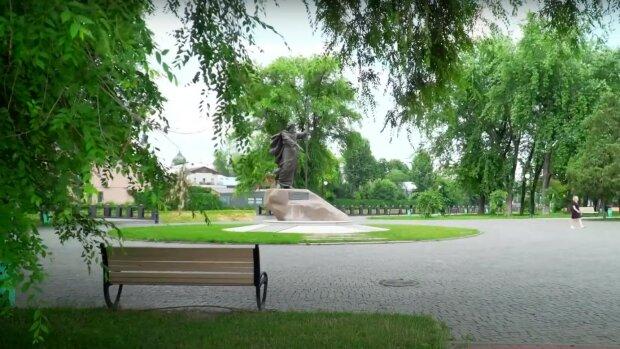 парк, скріншот з відео