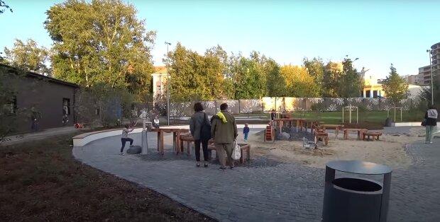 Детская площадка, скриншот: Youtube