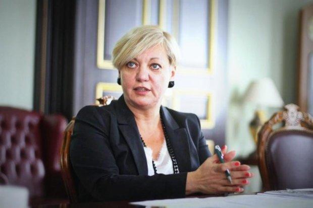 Гонтарєва зібрала колишніх голів НБУ на нараду