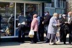 пенсионеры, фото: Телеграм-канал ВЕХА(Харьков)