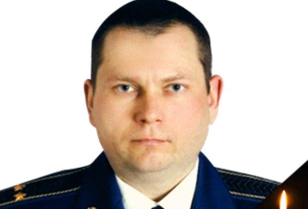 Подполковник Олег Коваленко, ssu.gov.ua