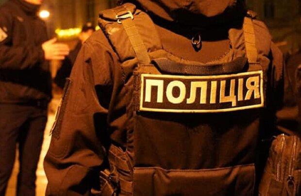 Поліція, Фото ілюстративне: Facebook поліція Львівської області