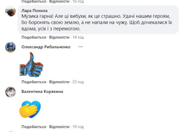 Коментарі, facebook.com/93OMBr