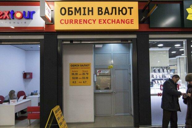 обмін валют, фото з вільних джерел
