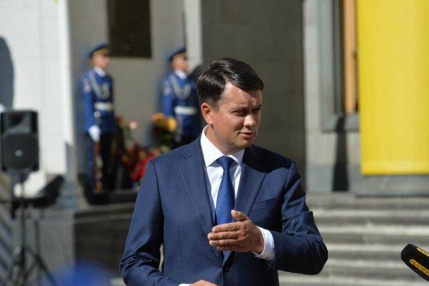 Дмитро Разумков - фото ВРУ