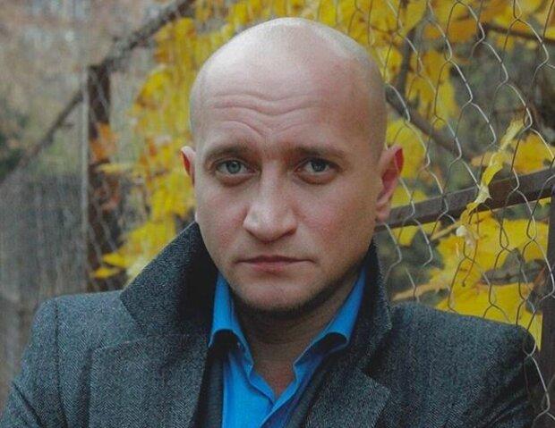 Сергій Куницький, фото Instagram