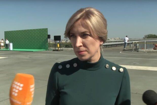 """Киевляне жестко раскритиковали кандидатку в мэры столицы Верещук: """"Ты бы город сначала изучила, визионерша″"""