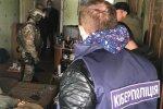 Кіберполіція, фото з офіційного сайту