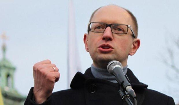 """""""За несплату за газ треба порушувати кримінальну справу"""" - Яценюк"""