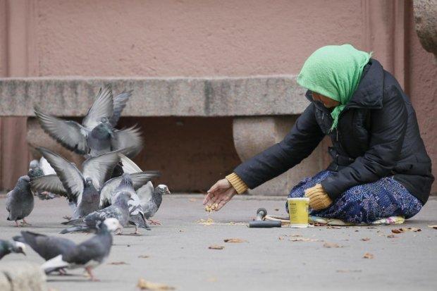 Бідність в Україні
