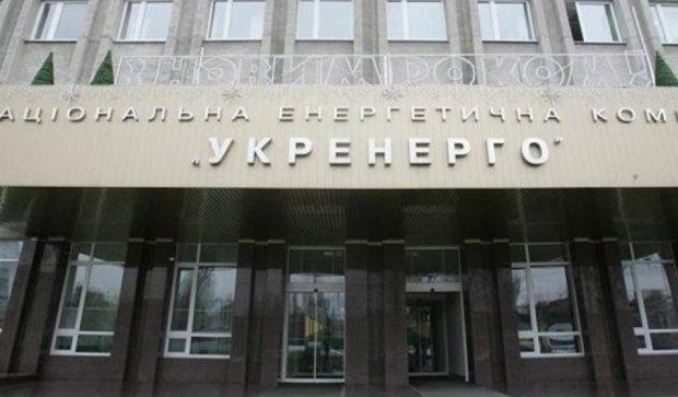 """Терористи захопили приміщення """"Укренерго"""""""