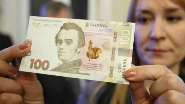 Курс валют на 13 ноября приятно удивит украинцев, пора бежать в обменники