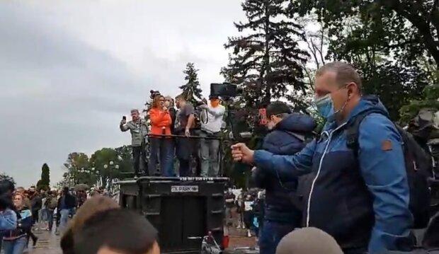 Протесты под Радой фото: facebook.com/Evgen.Loyuk