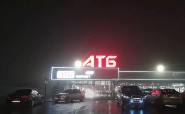 Супермаркет АТБ, скріншот відео