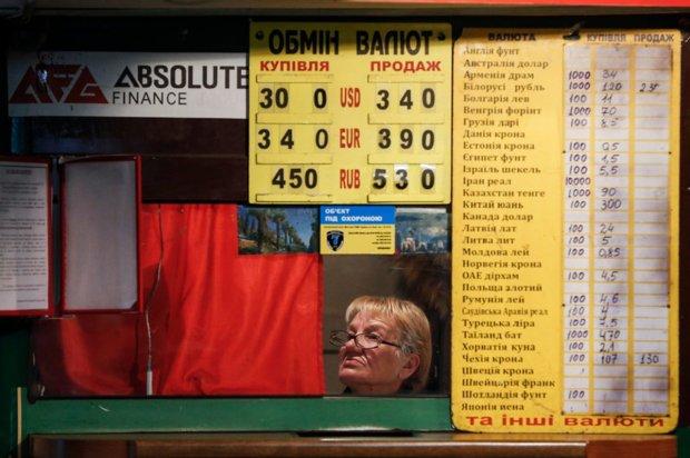 Курс валют на 18 квітня: євро ходить по краю