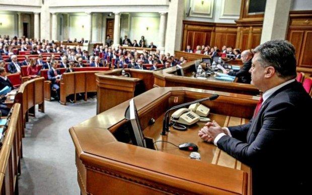 """Сергій Тарута розніс президентський законопроект """"Про нацбезпеку"""""""