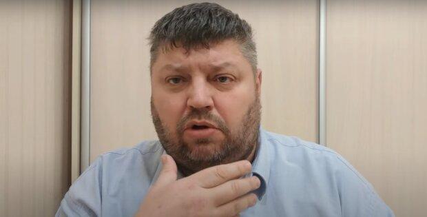 Скриншот с канала Сергея Корнака в YouTube
