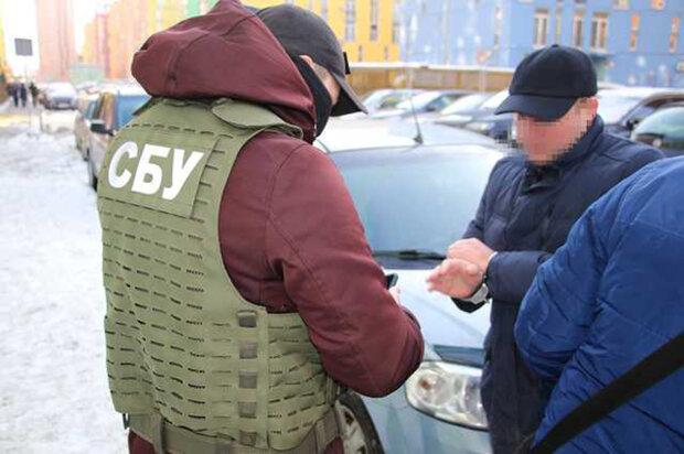 СБУ задержала за взятку двух государственных исполнителей Министерства юстиции