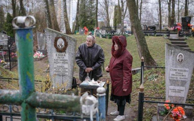 Хороним по-новому: депутаты превратят украинцев в растения