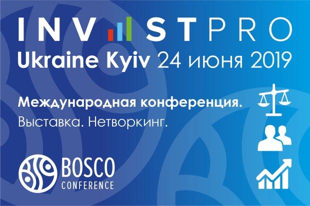 В Киеве пройдет 10-я бизнес-конференция Investpro Ukraine Kyiv 2019