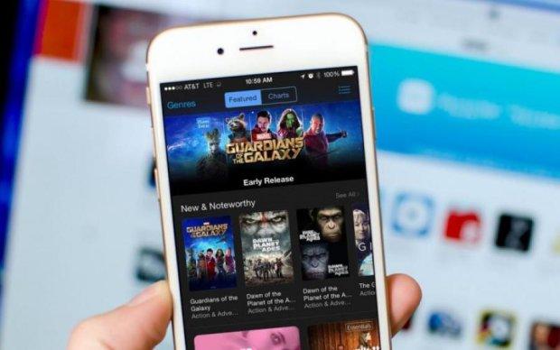 Apple погрузит киноманов в захватывающий мир