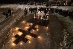 Какой праздник 19 января: чего нельзя делать в этот день
