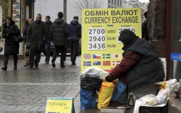 Курс валют на 17 июля: доллар и евро сыграют в догонялки