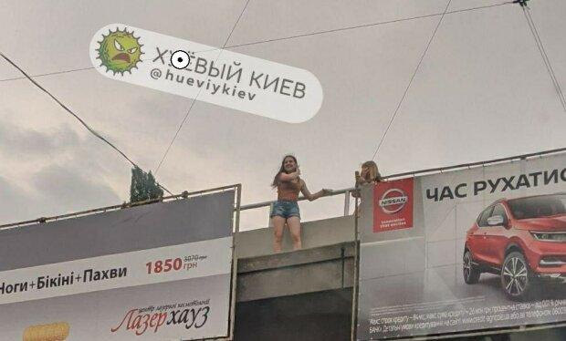 Юна киянка ризикнула життям заради відео і повисла над мостом
