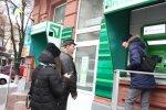 Клієнт ПриватБанку зробив заяву про доступ сторонніх осіб до рахунку