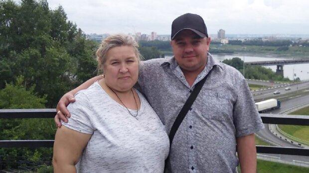 Татьяна с партнером, скриншот: Youtube