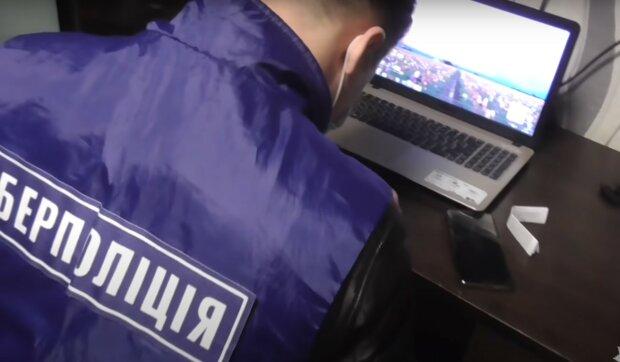 киберполиция, скриншот из видео