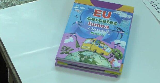 На Закарпатье школьников заставят учиться на румынском и молдавском языках - учебники уже печатают