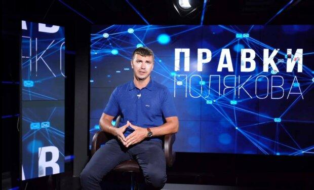 Держборг України на поточний момент становить понад $90,4 млрд, - Поляков