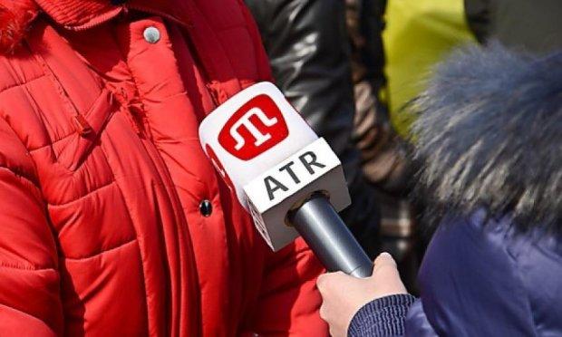 Телеканалу ATR створять умови для мовлення в Україні