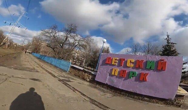 Пакр Луганська, скрін з відео